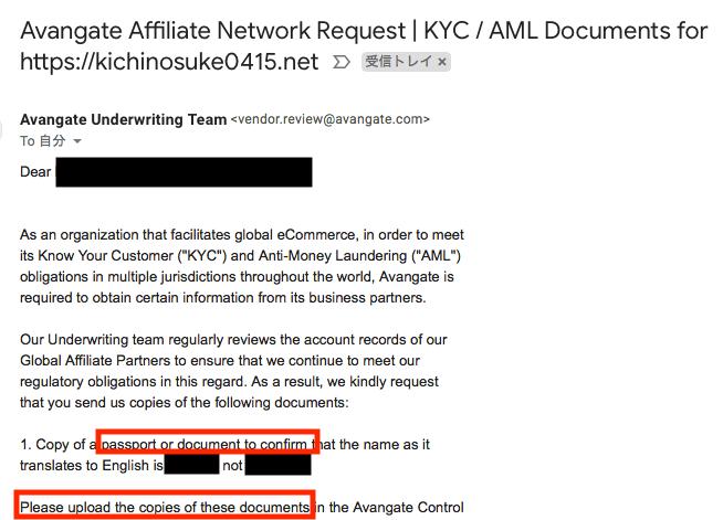 rank trackerのアフィリエイト報酬を受け取る登録手順