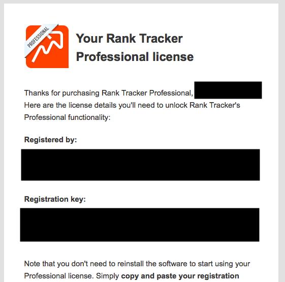 ranktrackerの料金と設定