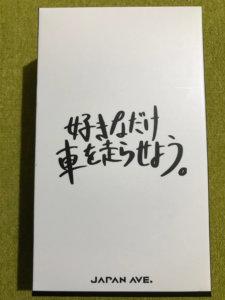 JAPAN AVE. FMトランスミッター