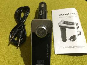 JAPAN AVE. FMトランスミッターについて