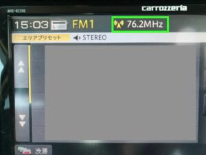 FMトランスミッターの設定と使い方